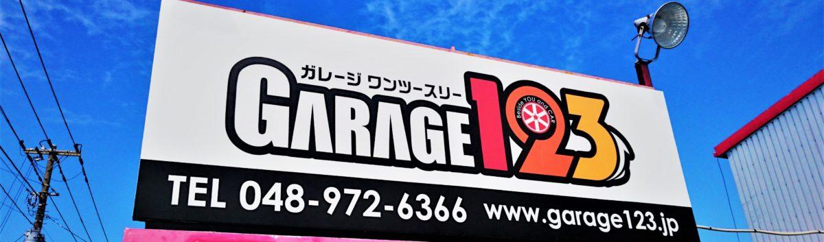 Garage123
